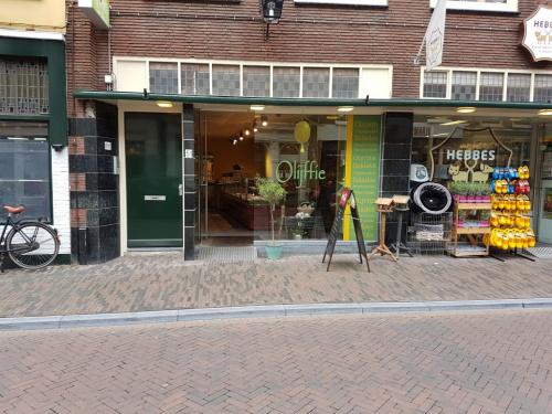 TwijnStraat51Utrecht